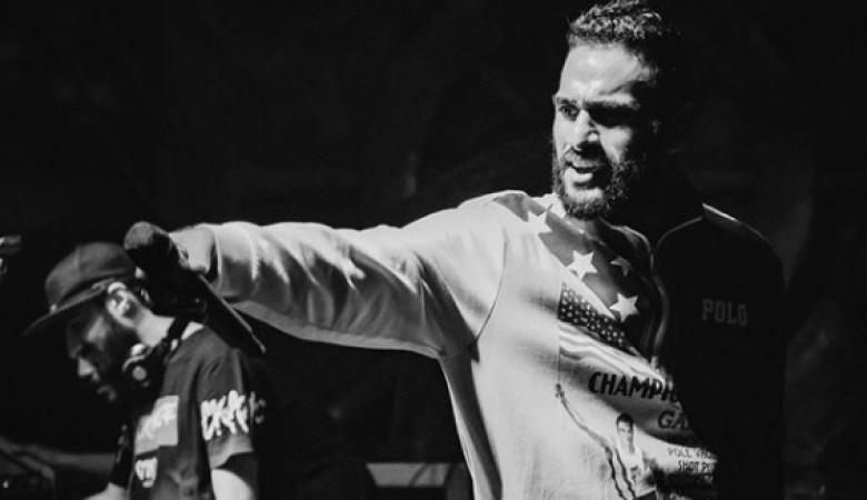 Bahrain Rap Artist New Single 'Stay Please'